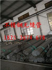 戴南不锈钢制品厂生产氢氮混合气管道用不锈钢无缝管 外径168*壁厚4毫米