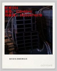 戴南供应201不锈钢矩形管