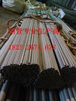 做轴承用不锈钢无缝管 无缝不锈钢圆管:外径15*壁厚3.5