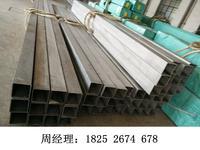 興化戴南佳孚鋼鐵廠生產邊長150邊寬是100的大口徑無縫不銹鋼矩形管 不銹鋼無縫矩形管150*100*5
