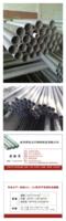 江苏戴南304不锈钢管 外径29*壁厚7.5