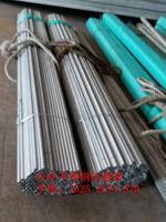 泰州制造管子厂生产供应戴南不锈钢高压锅炉管 泰州戴南管件