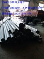 00Cr17NI14mo2不锈钢无缝管 GB316L不锈钢无缝管厂