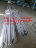 316h高碳高温环境用不锈钢无缝钢管 316h高碳无缝圆管