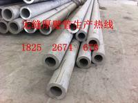 戴南不锈钢制品厂生产厚壁车床加工非标管 无缝厚壁非标管