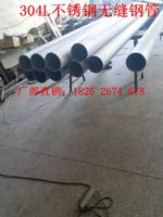 室外废液管道工程用不锈钢无缝钢管 外径108壁厚4毫米