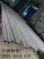 戴南不锈钢制品厂生产提供80排水管 圆水管