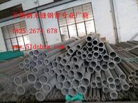 戴南不锈钢管厂生产光亮无缝管子 圆管:6*1-426*25方矩管20*20*2-300*300*10,20*30*2-200*400