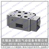 疊加式液控單向閥 MPA-06-2-X-30   MPB-06-2-X-30   MPW-06-2-X-30