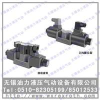 日本油研 DSG-03-2B3B-A100-50 DSG-03-2B3B-A100-50