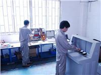 電工室 電工室