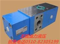 FD平衡閥FD32FB11B60-210 FD32FB11B60-210