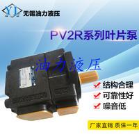 高压低噪音叶片泵 油泵液压泵 PV2R32-94/33F PV2R32-94/33F