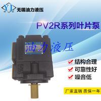 定量葉片泵 高壓低噪音葉片泵 PV2R1/3-23 94FRAAA