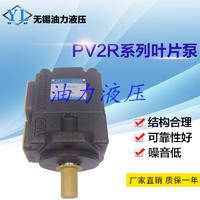 定量泵 液壓油泵 液壓泵 葉片泵 PV2R1-8F1 噪音低 質保一年 PV2R1-8F1