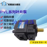 供應高品質定量葉片泵PVL2-53 加工精密 噪音低 質保一年 PVL2-53