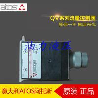 ATOS意大利阿托斯流量閥 調速閥QV-20/2 53 正品 質保一年 QV-20/2 53
