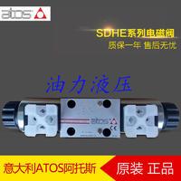 意大利ATOS阿托斯SDHE-0751/2-X24DC電磁閥 原裝正品 實物拍攝 SDHE-0751/2-X24DC