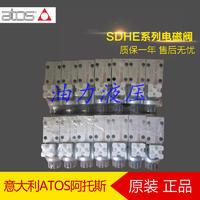 原裝正品意大利ATOS阿托斯電磁閥SDHE-0639/0-X24DC 電磁閥