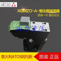 意大利阿托斯Atos比例阀溢流阀AGMZO-A-10/210原装正品 质保一年 AGMZO-A-10/210