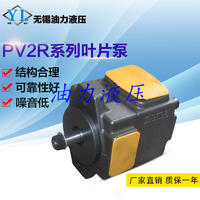供應低噪音高壓定量葉片泵PV2R23-41/94 性能優 質保一年