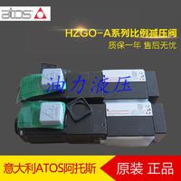 原裝正品意大利Atos阿托斯HZGO-A-031/100 31比例減壓閥質保一年
