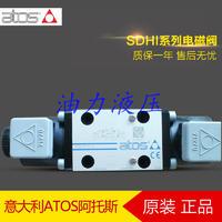 意大利Atos阿托斯电磁阀SDHI-0751/2-X 24DC 24品质保证 SDHI-0751/2-X 24DC 24