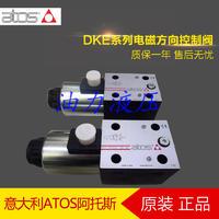 意大利ATOU阿托斯原裝**電磁方向控制閥DKE-1631 DC 10 DKE-1631 DC 10