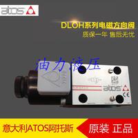 正品意大利阿托斯ATOS电磁方向阀 球阀DLOH-3A/R-UX 24DC 21 DLOH-3A/R-UX 24DC 21