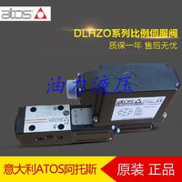 意大利正品ATOS阿托斯比例伺服阀DLHZO-TES-PS-040-L71质保一年 DLHZO-TES-PS-040-L71
