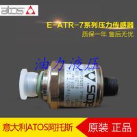 全新原裝**意大利阿托斯ATOS壓力傳感器 E-ATR-6/250/I質保一年