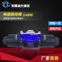 热卖电磁阀 电磁换向阀D4-03-3C4-A2-5    性能忧  D4-03-3C4-A2-5