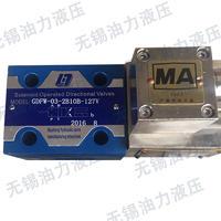 防爆電磁閥 GDFW-03-2B3B-D24-50 GDFW-03-2B3B-D24-50
