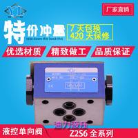 力士樂系列疊加式雙單向節流閥Z2FS6-30B/Z2FS6-40B/Z2FS6-30/S Z2FS6-30B/Z2FS6-40B/Z2FS6-30/S