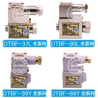防爆液壓電磁閥/電磁鐵 DTBF-37/39/69/90/24/220/127/ZL/BY DTBF-37/39/69/90/24/220/127/ZL/BY