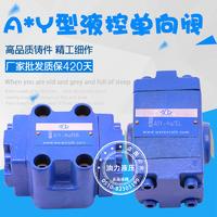 液控單向閥 A1Y A2Y -HA10B /20B/32B/A1Y-HA10L/HA20L/HA32L