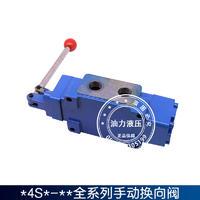 手動換向閥34SM-L10H-T/W 34SM-L20H-T/W 34SM-L32H-T/W