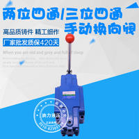二位四通手動換向閥24SM-H10B-T/W 24SM-H20B-T/W 24SM-H32B-T/W 24SM-H10B-T/W 24SM-H20B-T/W 24SM-H32B-T/W