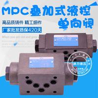 疊加式液控單向閥MPC-04A-05-40  MPC-04A-05-40