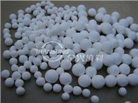 活性氧化铝球 Ka401  Ka402 Ka403……1
