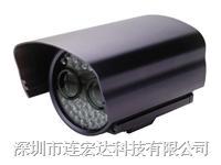 红外防水监控摄象机    FI-110S