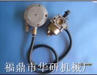 小型家用燃气发电机组减压阀总成