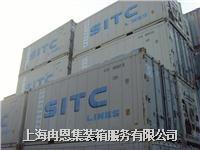 二手集装箱、集装箱活动房、冷冻集装箱、开顶集装箱 20、40、45