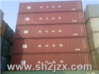 上海二手集装箱、集装箱活动房、开顶集装箱 20-40