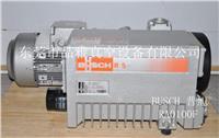 普旭真空泵RA0063F