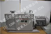 品雅真空雙級泵POV60 POV60