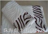 高品质简约典雅大方纯棉毛巾系列 虎皮方巾/毛巾/浴巾