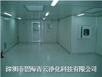 净化车间、无尘室、无尘房 2011001