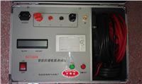 高压开关回路电阻测试仪 BY2580B