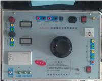 伏安特性综合测试仪 BY2500